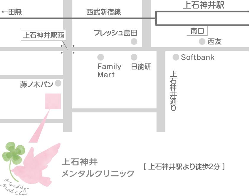 上石神井メンタルクリニック地図